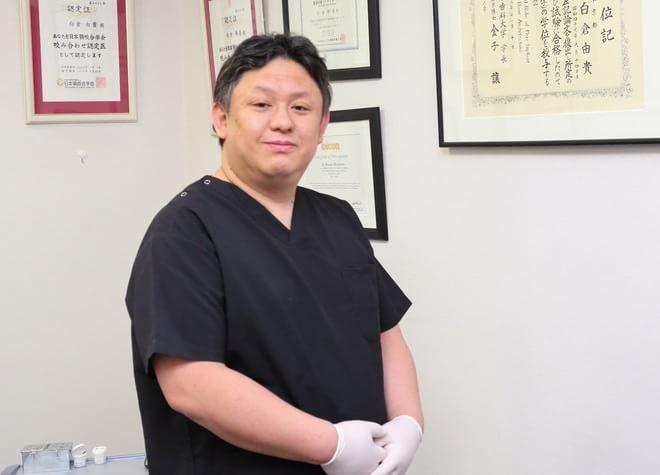 町田駅(JR) 北口徒歩1分 白倉歯科クリニック写真1