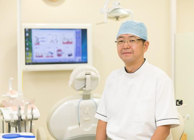 ごとう歯科クリニックの画像
