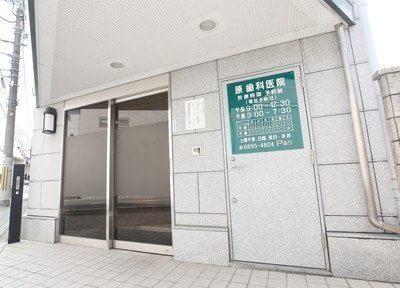 豊中駅 北口徒歩 5分 原歯科医院のその他写真2