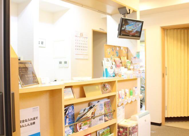 北加賀屋駅 1番出口徒歩4分 中澤歯科クリニックのその他写真6