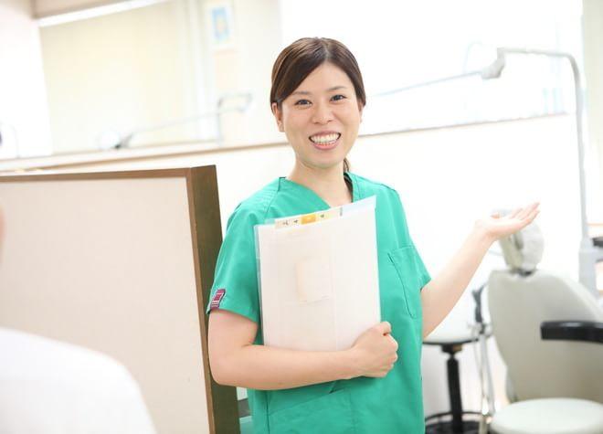 山田歯科の写真5