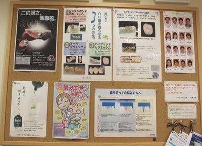川崎駅 東口徒歩4分 ジロー歯科(川崎市川崎区)の院内写真4