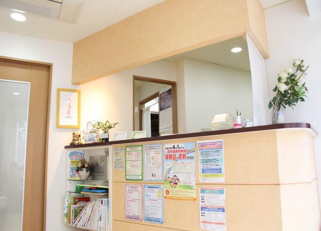 倉田歯科クリニックの画像