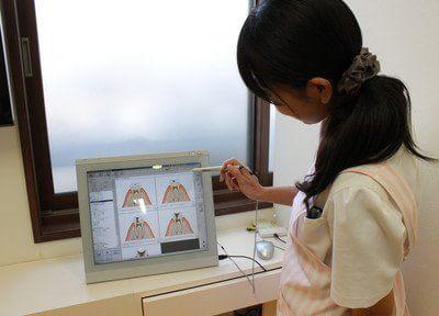 アール歯科クリニック新井宿の画像