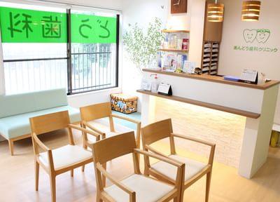 加納駅(岐阜県) 出口徒歩 3分 あんどう歯科クリニックの院内写真3