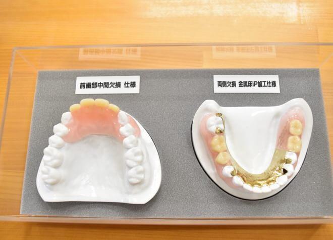 土佐山田駅 出口徒歩8分 あけぼの街道 佐々木歯科の院内写真2