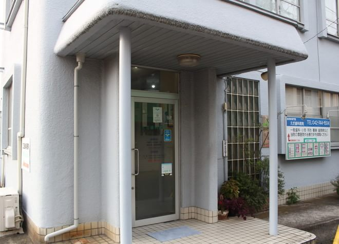 小田急相模原駅 北口徒歩 5分 えだ歯科医院の外観写真3