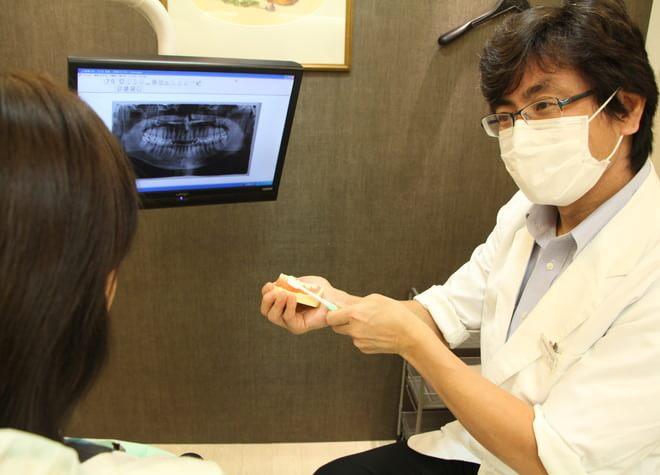 代々木公園にいみ歯科医院の画像