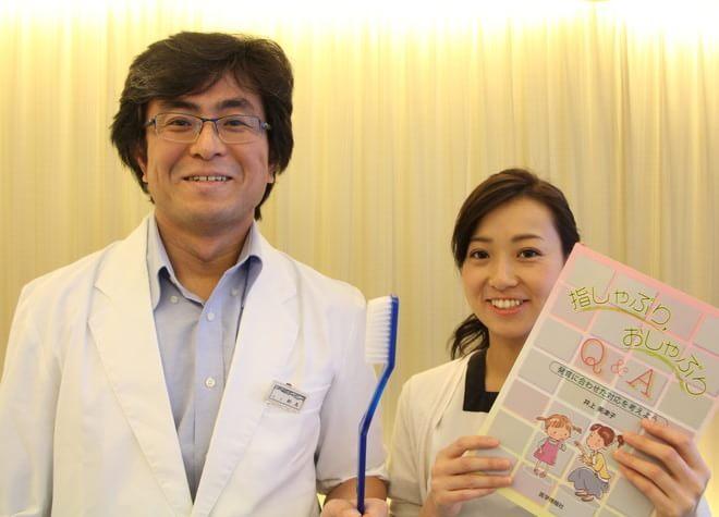 【2020年】代々木公園駅の歯医者さん2院おすすめポイント紹介