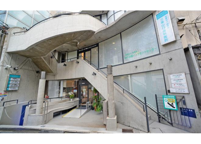 三条駅(京都府) 出口徒歩 3分 三条山口歯科医院の外観写真6