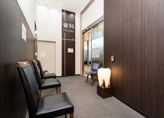 浜松町駅 北口徒歩 2分 東京浜松町歯科クリニックの院内写真7
