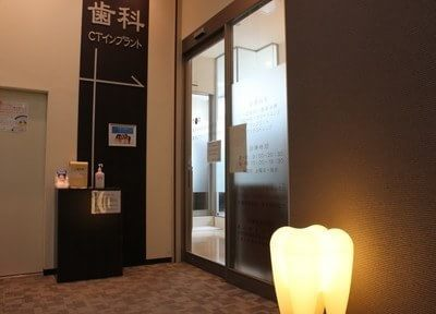 浜松町駅 北口徒歩 2分 東京浜松町歯科クリニックのその他写真2