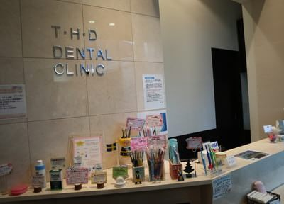 浜松町駅 北口徒歩 2分 東京浜松町歯科クリニックのその他写真4