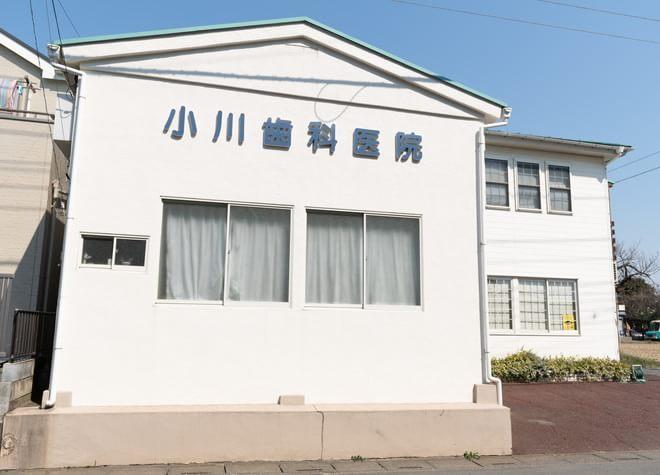 上尾駅 徒歩12分 小川歯科医院の外観写真4