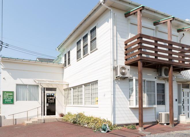 上尾駅 徒歩12分 小川歯科医院の外観写真5