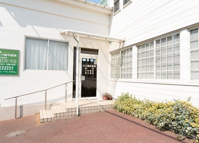 上尾駅 徒歩12分 小川歯科医院の外観写真6