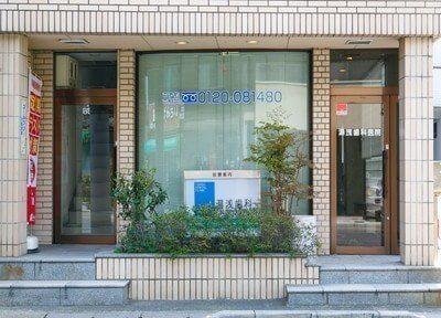 湯浅歯科医院