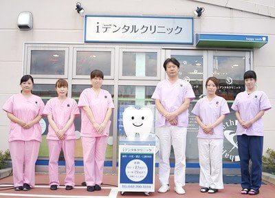 橋本駅(神奈川県) 北口徒歩 16分 iデンタルクリニック写真1