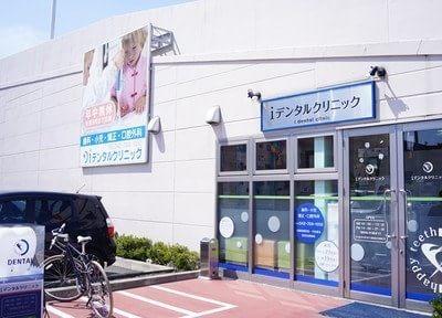 橋本駅(神奈川県) 北口徒歩 16分 iデンタルクリニック写真5