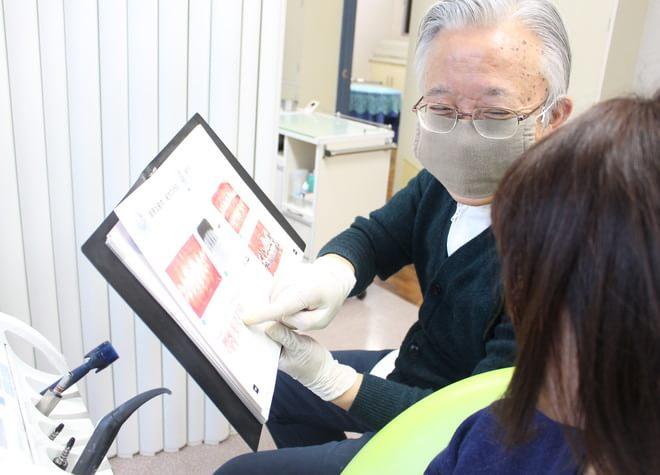 野々市市の歯医者さん!おすすめポイントを掲載【3院】