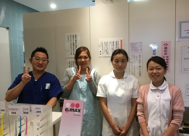 中華街歯科医院の画像