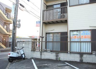 稲毛海岸駅 北口徒歩10分 いきいき歯科写真6