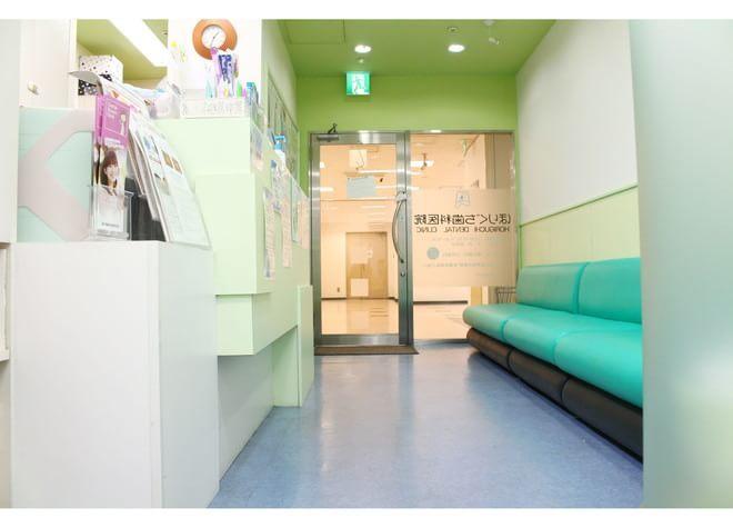 ほりぐち歯科医院の画像