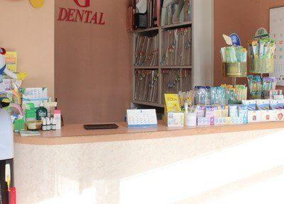 がくえん歯科の画像