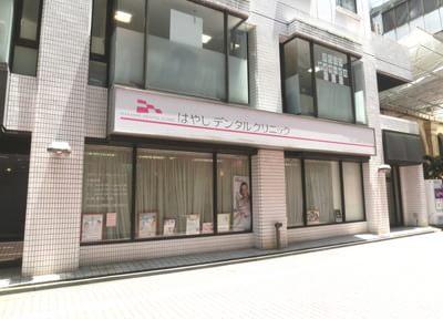 宮崎駅 西口徒歩 13分 はやしデンタルクリニックの外観写真6