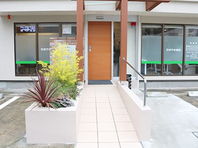 谷山駅(鹿児島市営) 出口徒歩 6分 おやま歯科の院内写真4