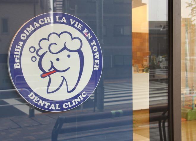 大井町駅 徒歩5分 ブリリア大井町ラヴィアンタワー歯科クリニックの外観写真6