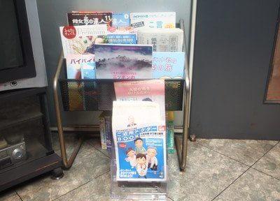 狛江駅 出口徒歩2分 狛江和泉本町デンタルクリニックの院内写真4