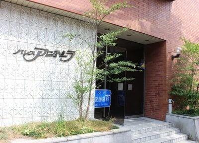 東高円寺駅 1番出口徒歩3分 後藤歯科医院(杉並区 高円寺)写真3