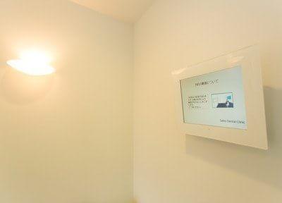 五反田駅 東口徒歩5分 東京サザンガーデンさいとう歯科の院内写真7