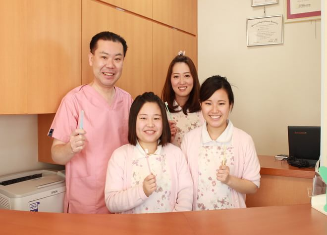 タナベ歯科クリニックの画像