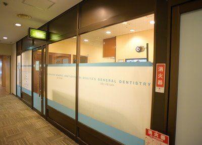 37森ビル関矢歯科医院の画像