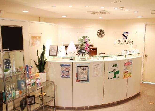岩本町駅 A1出口徒歩 1分 神田秋葉原デンタルクリニックの院内写真2