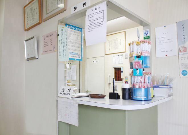 武庫之荘駅 出口バス 17分 歯科楠山医院の院内写真7