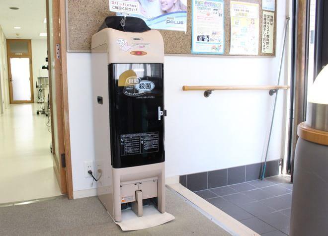 上新庄駅 南口徒歩 4分 春田歯科医院(上新庄駅)の院内写真7