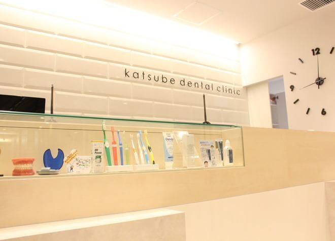 東梅田駅 4番出口徒歩 1分 カツベ歯科クリニックの院内写真3