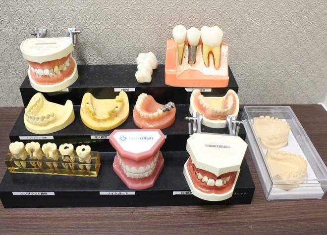 東梅田駅 4番出口徒歩 1分 カツベ歯科クリニックの院内写真5