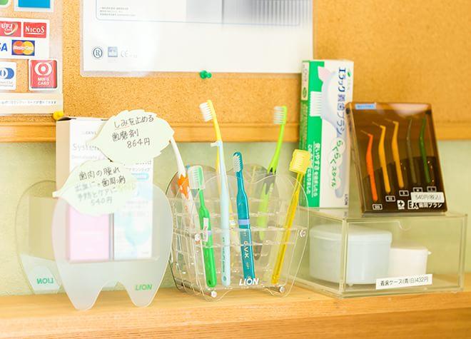 八王子駅 徒歩4分 糸井歯科の院内写真5