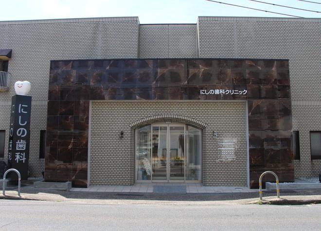 大久保駅(京都府) 出口徒歩 3分 にしの歯科クリニックの外観写真4