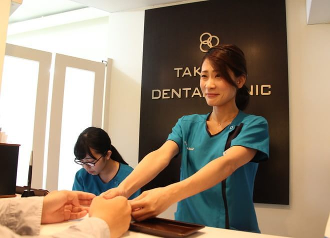 高井戸歯科医院の画像
