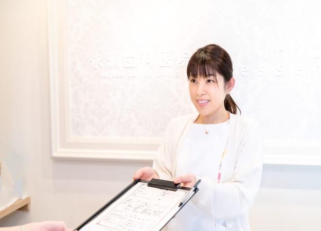 柿生駅 北口徒歩 1分 永瀬歯科医院のスタッフ写真2
