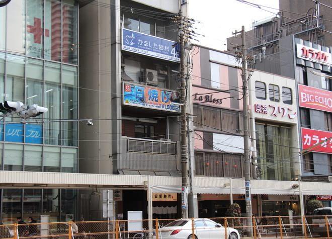 天王寺駅 出入口徒歩3分 かました歯科の外観写真5