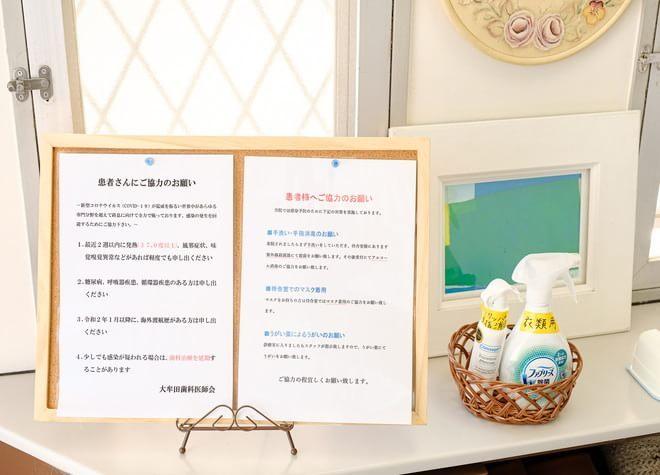 大牟田駅 西口徒歩4分 そのだ歯科医院の院内写真3