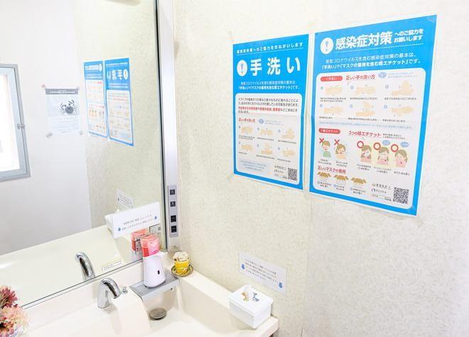 大牟田駅 西口徒歩4分 そのだ歯科医院の院内写真4