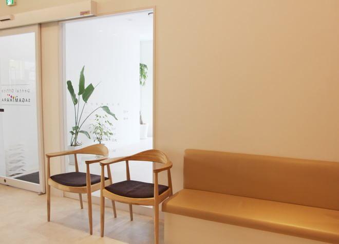相模原駅 南口徒歩 5分 Dental Office Sagamiharaのその他写真4