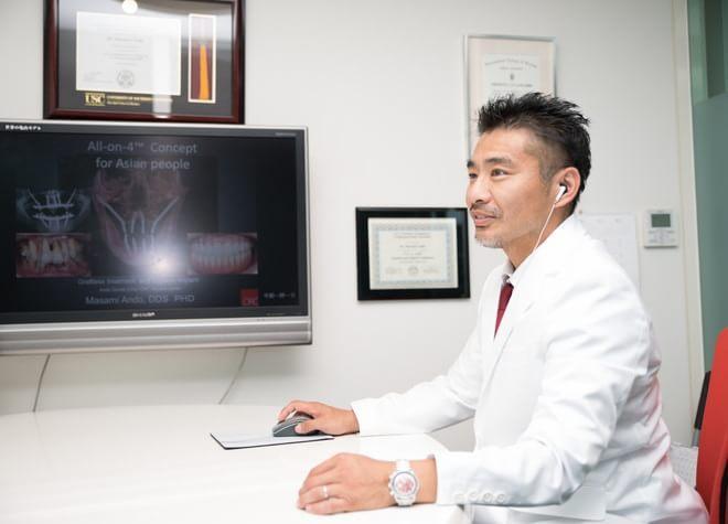 安藤歯科医院・ORCインプラント矯正センターの画像